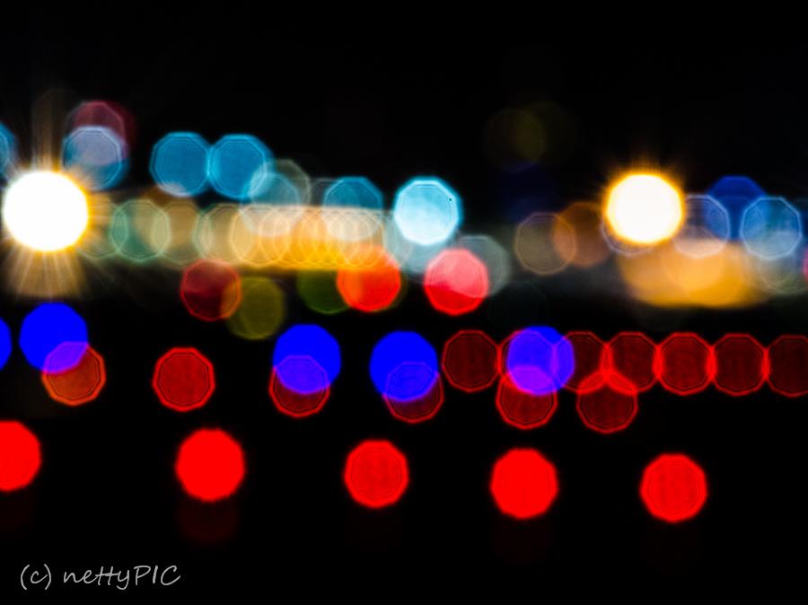 Flughafen bei Nacht