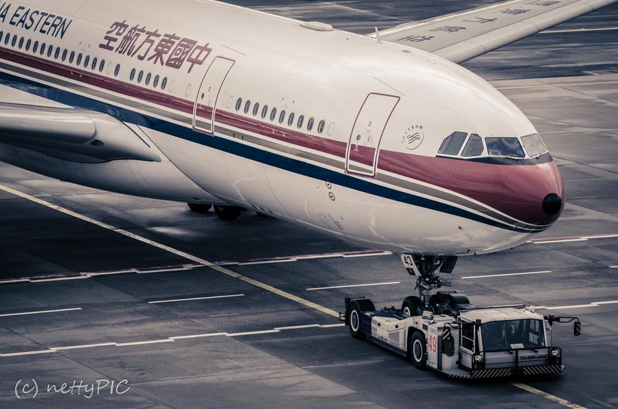Flughafen FFM – Airport FFM
